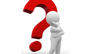 اسئلة مقابلة الجوازات للنساء
