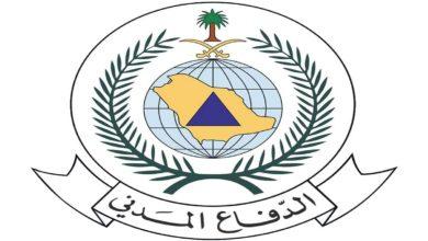 الدفاع المدني السعودي الاجازات 1443