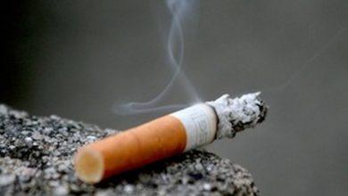 بحث كامل عن التدخين جاهز للطباعة