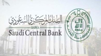 شرط تحويل الراتب إلى بنك آخر البنك المركزي السعودي